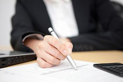 期限後申告・決算対策を相談できる税理士
